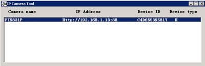 Configure Foscam FI9831P network Camera to upload image snapshots ...