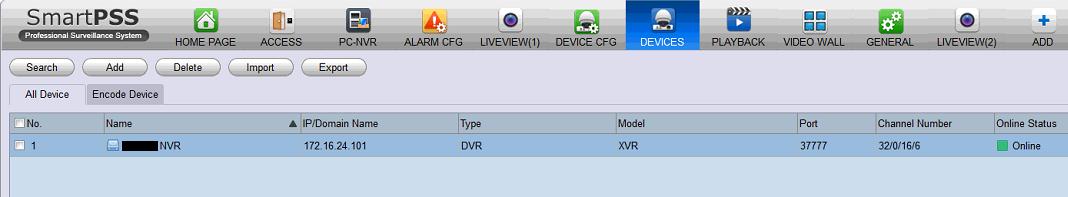 SmartPSS Device List
