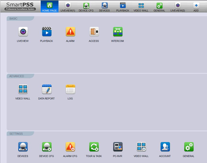 SmartPSS software home screen